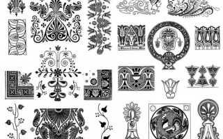 Как рисовать орнамент розетка