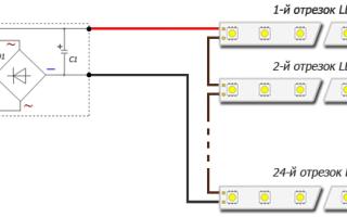 Провод четырехжильный слаботочный для светодиодной ленты