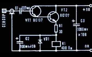 Сделай сам сенсорные выключатели света
