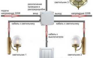 Схема выключателя туалет ванна коридор с розеткой