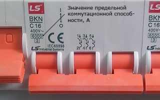 Коммутационный блок автоматического выключателя