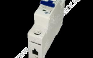 Автоматический выключатель с25 с16