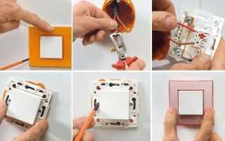 Как самой поменять выключатель с двумя кнопками