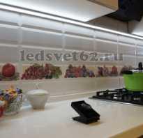 Монтаж светодиодной подсветки кухни выключатель