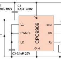 Светодиодные светильники 220 в постоянного тока